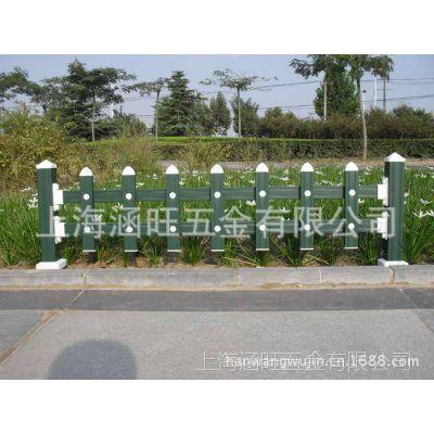 《上海草坪围网》厂家直销:栅栏围栏45公分高,草坪PVC栅栏