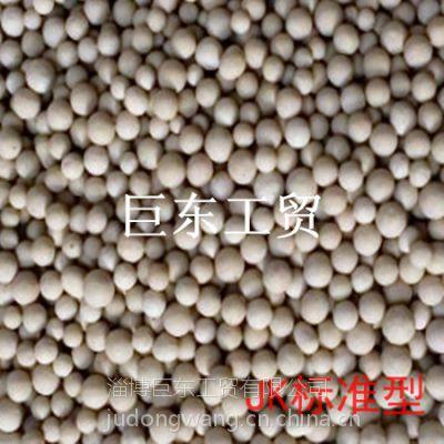 供应纳米复合空气净化颗粒、新型空气净化材料淄博巨东大量批发