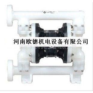 供应英格索兰气动隔膜泵PD10P-YKS-KAA【节能、质优】
