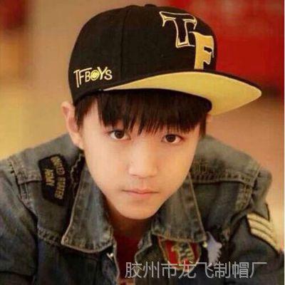 tfboys王俊凯同款帽子TF家族嘻哈帽鸭舌帽平沿四叶草棒球帽子批发