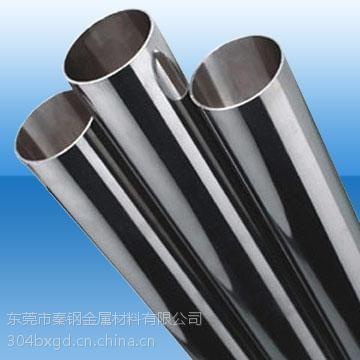 供应大量现货批发太钢厂生产不锈钢精密管 3*0.25不锈钢精密管