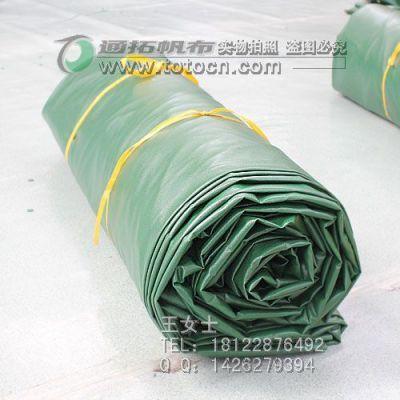 供应东莞油布、油布加工、油布批发、油布厂来东莞通拓油布厂选