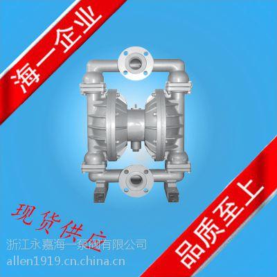 QBY-25小型优质气动隔膜泵