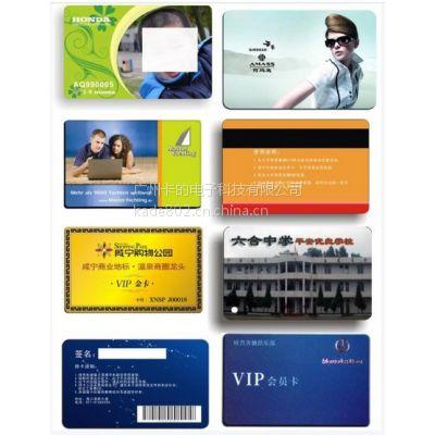 定做滴胶门卡/停车卡/IC卡/智能卡/感应式IC来广州KADE