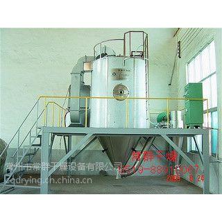 高速离心喷雾干燥机 常群雾化干燥厂家直供价格