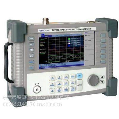 韩国真康GC724B天馈线测试仪GC724B