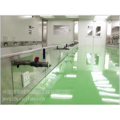 环氧树脂地坪|漆彩建筑(图)|保定环氧地坪