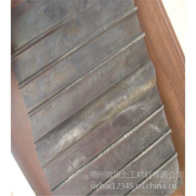 镀锌钢板橡胶止水带300-6mm型号