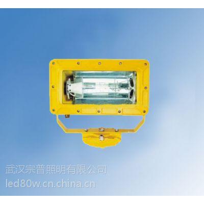 BFC8100-J400防爆泛光灯,400W防爆泛光灯BFC8100-J400