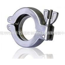 供应KF10 16  25  40  50  真空卡箍(不含支架) 铝   镀镍卡箍