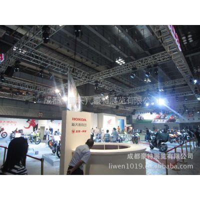 供应2012重庆摩托车展展位设计