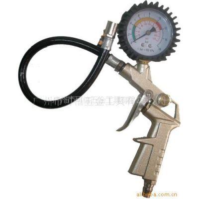 供应气动工具、胎压表、胎压计、胎压枪、油水分离器、玻璃吸盘等