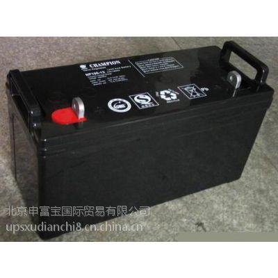 蓄电池优势 电池价格 电池更换