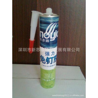 供应上海大力士乐亦鸥强力免钉胶液体钉环保胶室内室外通用胶钉霸