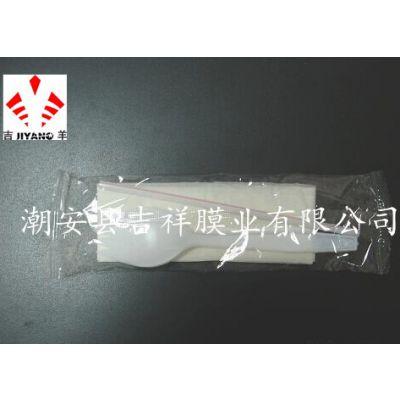 供应一次性餐具自动包装膜,CPP薄膜