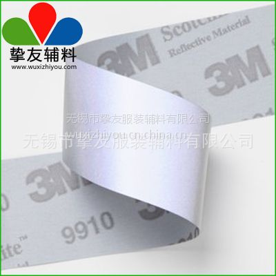 直销黑色反光布 3M9910服装反光布 服装黑色反光材料 3M反光带