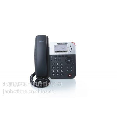 |IP集团电话|IP电话交换机|IP交换机