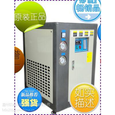 冷水机 环通直销冷水机