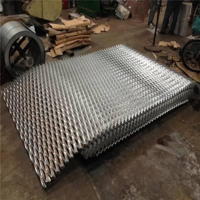 幕墙铝板网 (欧百得)吊顶铝网板厂 装饰菱形静电喷涂氟碳网板