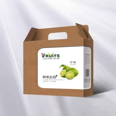 郑州红枣礼品包装盒定做厂家