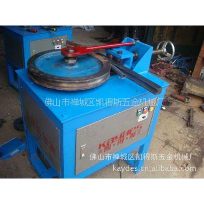 供应凯得斯多功能金属成型电动弯管机 专利产品 响应速度快
