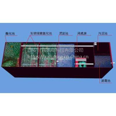 气浮法电镀废水处理设备安装