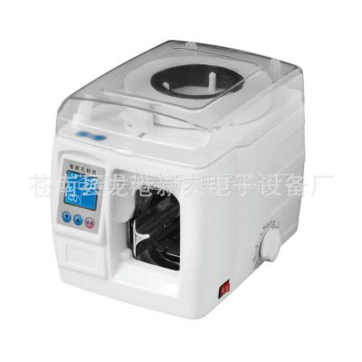 供应全自动扎把机全智能捆钞机捆钱机液晶显示透明盖子XD-306