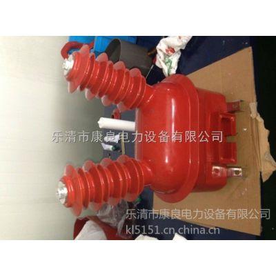 供应专业生产JDZW-35KV,JDZW-35R户外电压互感器