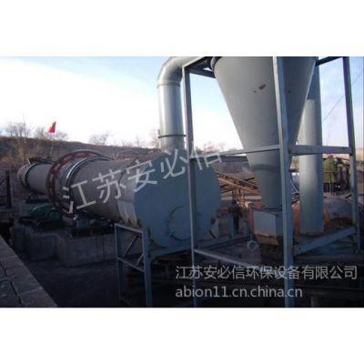 供应粉煤灰烘干机