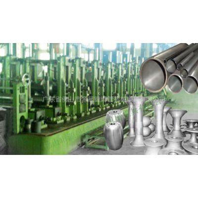 供应Φ120高频直缝焊管机组,佛山不锈钢焊管设备厂家