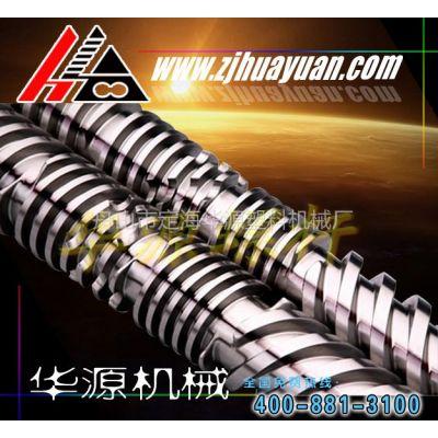 供应平双螺杆,挤出机螺杆,橡胶机螺杆