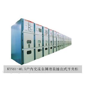 【湖北成套输配电设备】电力工程施工|电力工程预算|电力工程造价|电力工程报价|盛隆电力工程总包|