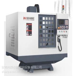 供应西尔普CNC加工中心SXK06L(精品热销)