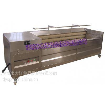 大洋牌商用土豆清洗机——特殊材质只清洗不去皮