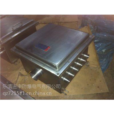 进申防爆BJX不锈钢防爆接线箱、分线箱、端子箱价格