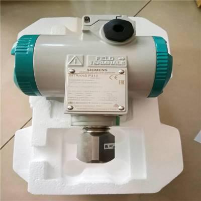 代理西门子压力变送器7MF4033-1FA10-2BC6-ZA01+Y01+Y15特价