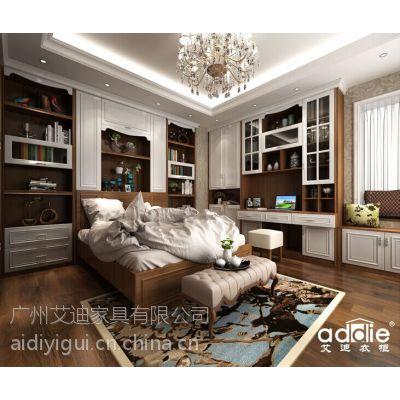 addie艾迪全屋定制加盟代理哪个好,定制衣柜、橱柜,中国衣柜十大品牌