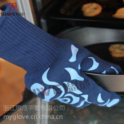 供应双面耐高温烤箱手套、微波炉厨房用手套 芳纶双层硅胶烧烤手套