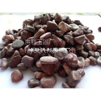 洪利玉器厂铁红石卵石