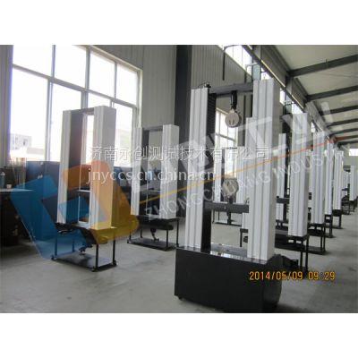 XPS挤塑板抗压抗折强度测定仪实力生产厂家