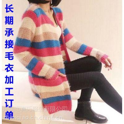中高档纯棉女装毛衣加工厂