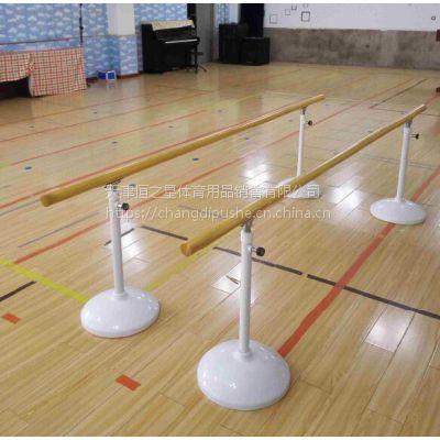 天津水曲柳木舞蹈把杆舞蹈教室专用器材一站式采购