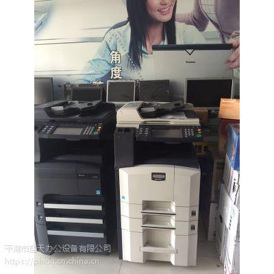 供应嘉兴平湖京瓷数码复印机高速打印机出租、平湖市办公设备租赁、复印机维修电话
