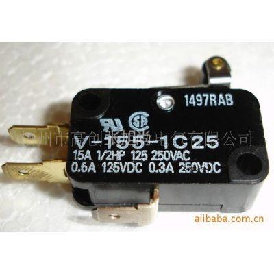 供应微动开关V-155-1C25
