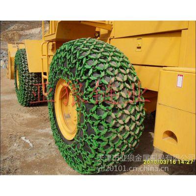 供应覆盖全国经销商的专属产品、经济型轮胎保护链、装载机防滑链价格