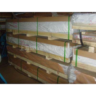 供应美国进口6061铝合金棒