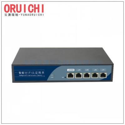 供应S001A098 H3C 无线网卡