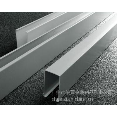 供应工程吊顶装修氟碳烤漆木纹U型方通生产厂家直销