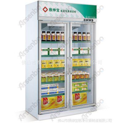 药品阴凉柜-阴凉柜价格-阴凉柜厂家-四川医药冷柜