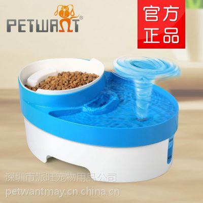 新款宠物用品自动循环喂水 过滤饮水器 饮水喂食两用 厂家批发